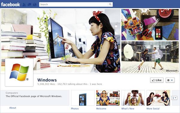 Facebook Brand Timeline Windows